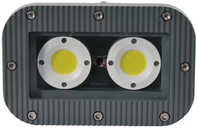P1202 (COB) Explosion-Proof LED Light